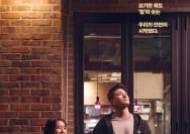 아이린 첫 영화 '더블패티', 3월 2일 안방극장으로