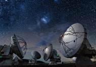 삼일절 연휴, 직경 7m 전파망원경으로 태양 구경해볼까