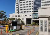 교과서 무단수정 교육부 직원, 징역 판결에 뒤늦게 징계위 재개