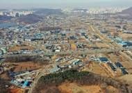 주택수요 억누르다 정권 말 공급 대방출…노무현 정부 판박이