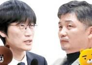 '성과급·인사평가'…이해진·김범수, MZ세대에 답하다