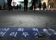 코로나19 신규 확진자 400명대 안팎…'3차 대유행' 안정화될까