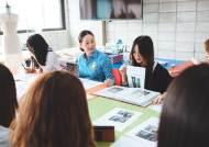 서경대, SKU-학습자주도형 혁신수업모델(CLD)…학생들 호평