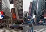 뉴욕 타임스퀘어에 한복 입고 등장한 전효성