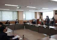 인천 계양구 '시민정책소통의 날' 26일 개최