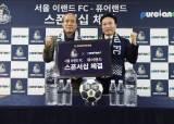 '퓨어수' 판매원 (주)퓨어랜드, 서울 이랜드 FC와 스폰서쉽 체결