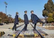 [포토]임지연-손현주-김준현, '화본역 비틀즈'