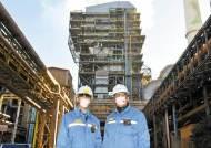 [ESG 경영] '저탄소공정연구그룹' 신설 등 탄소중립 시대 선도