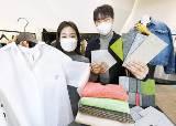 [ESG 경영] '유엔 지속가능개발목표' 최우수 그룹 선정