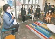 """박영선 """"디지털 경제수도 서울"""" vs 우상호 """"내가 민주당다운 후보"""""""