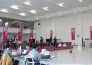 진천에 도쿄 옮긴 양궁… 철저한 올림픽 준비