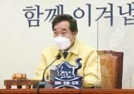"""4월 선거 앞둔 與 """"손실보상·이익공유법도 3월 처리"""""""
