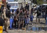 아이티 교도소서 400여명 집단 탈옥…교도소장 등 25명 숨져