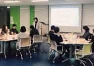 서경대, 최고의 창의·융합교육 위한 'CREOS 창의·융합교수 인증제' 도입