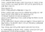 """임종석 """"가덕신공항, 정치 논리에 희생된 <!HS>국가<!HE>적 비전 정상화"""""""