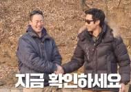 """이근 대위, """"가짜사나이2 출연 안한 진짜 이유?"""" 윽박과 비하인드 썰 공개"""