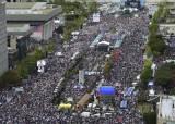 법원, 보수단체 3ㆍ1절 차량 시위 제한적 허용