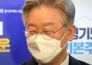 """이재명 """"경제대국 한국 청소년 굶는 설움 안 돼, 급식비 7000원"""""""