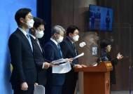"""'법관탄핵 주도' 민주당 강경파…""""중범죄수사청 만들자"""""""