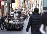 역대급 20조원 재난지원금···하필 선거운동 시작때 뿌린다