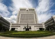공정위, '담합' 한진정보통신 상대 6억원대 과징금 소송 승소
