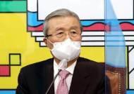 """김종인 """"우리당 후보 단일화 승리, 제3지대 사람 상상 못해"""""""