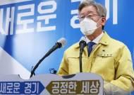 문 대통령과 차별화?…3·1절에 '친일 청산' 강조한 이재명