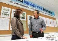 """""""고작 10%만 포상"""" 36년째 독립유공자 흔적 쫓는 의병 후손"""