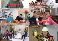 고기 50인분 순삭…'1호가 될순없어' 김수영-배정근 듀엣 먹방
