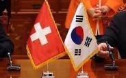 한국은행, 스위스와 11조 규모 통화스와프 2026년까지 연장