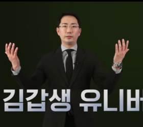 <!HS>유재석<!HE>·김대희만 있나…무명 개그맨 띄우는 유튜브 '부캐'