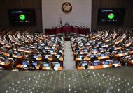 '가덕도법' 위법 막으려한 국토부의 저항…文은 되레 질책