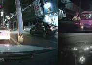 음주단속 피하려 인도로 내달렸다…위험천만 6분 추격전 [영상]