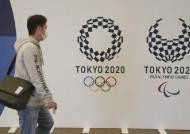 """표정 바꾼 일본 … 백신 믿고 """"올림픽 강행"""" 분위기"""