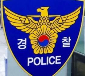 제주 공원서 초등생·여성 '<!HS>묻지마<!HE> <!HS>폭행<!HE>' 20대 현행범 체포