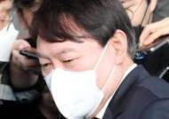 """尹 """"중수청 신설 반대 분명"""" 작심 인터뷰 이어 대검 공식입장"""