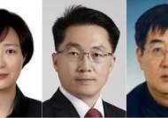 靑 산업‧문화 비서관에 이호준‧전효관, 디지털센터장 고주희