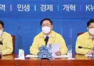 """'선거용 재난지원금' 야당 지적에…김태년 """"민생포기 선언"""""""
