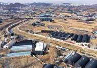 LH직원들, 3기 신도시 7000평 토지매입 '100억대 투기 정황'