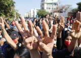 총 맞아도 손 치켜들었다…전세계 번진 '미얀마 세 손가락'