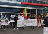 """이재명, 미얀마 활동가 만나 """"미얀마는 40년 전 5월의 광주"""""""