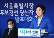 """박영선 """"선거 승리해 정권 재창출 마중물 되겠다"""""""