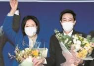"""박영선, 3수 끝 본선 진출 """"반값 아파트로 내집 마련 실현"""""""