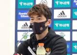 """기성용 성폭행 폭로 변호사 """"소송 걸라, 법정서 증거 내겠다"""""""