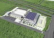 현대차 수소사업 가속화…중국 광저우에 생산기지 건설