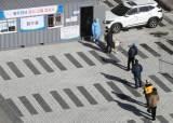 """동두천 외국인 79명 감염, 사각지대 방치하다 뒤늦게 """"감시 강화"""""""