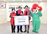 '행복더함 사회공헌 캠페인'특별상 및 사회책임사회공헌·교육나눔공헌 부문 우수기업은?