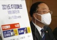 20조 재난지원금 국회서 더 늘리나…농업계부터 '증액론' 솔솔