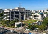 인천 부평구, 지역 중소기업 대상 해외 비대면 마케팅 지원