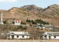 """김정은 """"푸른숲 황금산"""" 지시했는데…北 산림 20만ha 사라져"""